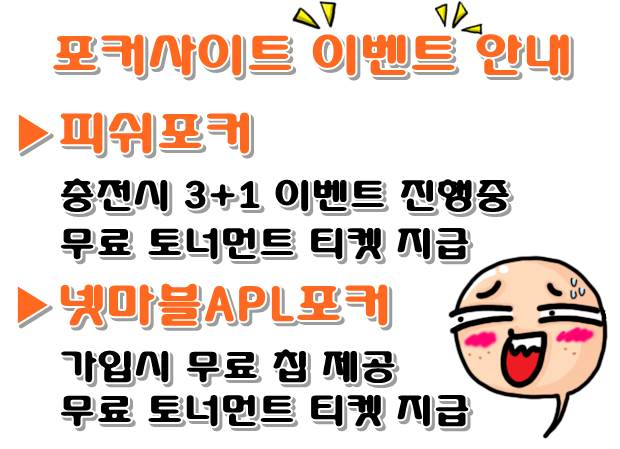 싱글 포커 게임 – 넷마블포커 피쉬포커 즐겨보시길 바랍니다.^^
