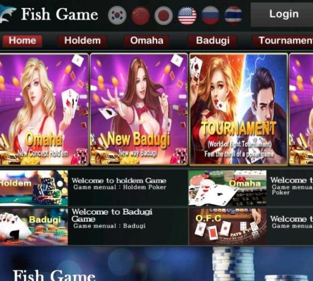 홀덤 게임 온라인으로 즐길 수 있는곳 안내해드립니다!