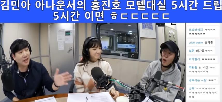 정채연 19 일베 김민아 홍진호랑 5시간 모텔 드립 ㄷㄷㄷㄷㄷㄷㄷㄷ