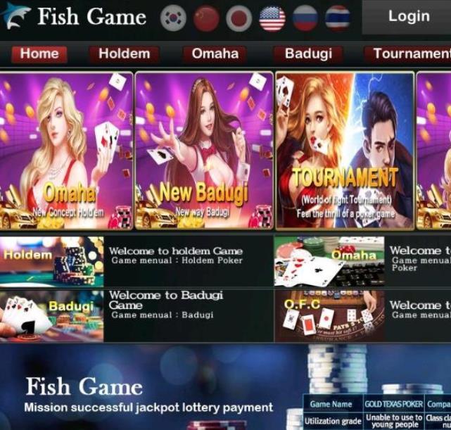 포커 의 신 온라인포커 게임 이용 방법 및 수익 만드는 노하우 알려드립니다!